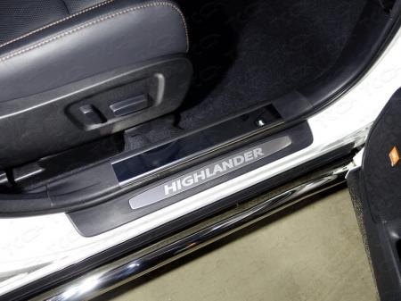 Toyota Highlander 2017-Накладки на пластиковые пороги (лист зеркальный) 2шт